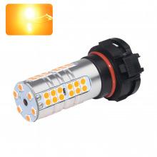 Ampoule LED PSY19W-PSY24W SUPRÊME CLIGNOTANT