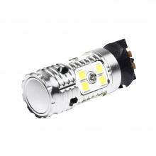 Ampoule LED PW24W SUPRÊME (Blanc)